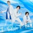 青く遠く (+DVD)【Type-1】