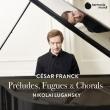 Preludes, Fugues & Chorals〜ピアノ作品集 ニコライ・ルガンスキー