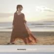 necessary 【完全生産限定盤】(CD+DVD+オリジナルグッズ)