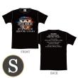 SPECIAL SHOWCASE ツアーTシャツ(S)