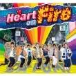 Heart on Fire 【初回生産限定盤】(CD+DVD+VR)