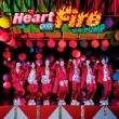 Heart on Fire (CD+DVD)