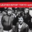 Tokyo 1978 (2CD)