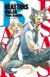 BEASTARS 18 少年チャンピオン・コミックス