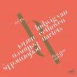 弦楽四重奏曲全集 ベートーヴェン四重奏団(1969〜72)(8CD)