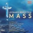 ミサ曲 デニス・ラッセル・デイヴィス&ウィーン放送交響楽団、ウィーン・ジングアカデミー、ヴォイチェフ・ダイク、他(2CD)