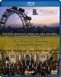 『オーストリアを巡る音楽の旅』 ヨハネス・ヴィルトナー&ウィーン・ヨハン・シュトラウス管弦楽団