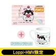 コウペンちゃん Pontaカード+マグカップセット 【Loppi・HMV限定】