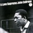 Love Supreme: 至上の愛 (Uhqcd)(Mqa-cd)
