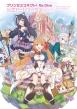 プリンセスコネクト! Re: Dive 公式アートワークス Vol.1