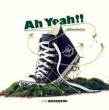 Ah Yeah!!/夏のコスモナウト (33回転/7インチシングルレコード)