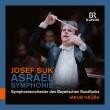 アスラエル交響曲 ヤクブ・フルシャ&バイエルン放送交響楽団