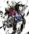 Band-Maid World Dominaition Tour [shinka]at Line Cube Shibuya(Shibuya Koukaidou)