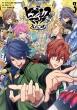 ヒプノシスマイク-Division Rap Battle-side F.P & M 3 IDコミックス / ZERO-SUMコミックス