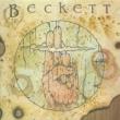 Beckett <紙ジャケット>
