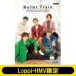 超特急 オフィシャルカレンダー 2020.4→2021.3(通常版)【Loppi・HMV限定】