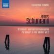ピアノ連弾のための編曲集 第2集〜弦楽四重奏曲第1番、第2番、他 エッカレ・ピアノ・デュオ