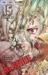 Dr.STONE 15 ジャンプコミックス