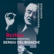 幻想交響曲 セルジウ・チェリビダッケ&ミュンヘン・フィル(1986)