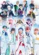 舞台「KING OF PRISM -Shiny Rose Stars-」Blu-ray Disc