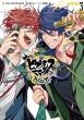 ヒプノシスマイク -Division Rap Battle-side F.P & M 3 CD付き限定版 IDコミックス / ZERO-SUMコミックス