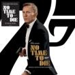 007 ノー・タイム・トゥ・ダイ 007 No Time To Die オリジナルサウンドトラック (2枚組アナログレコード)