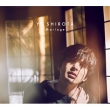 Mariage 【初回生産限定盤】(+DVD)