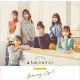 はちみつロケット mini photo book『Growing Up!!』