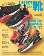 FINEBOYS+plus靴 vol.14 HINODE MOOK