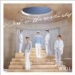 Wish on the same sky 【初回限定盤】(+DVD)