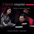 L' heure Exquise-melodies: Prokofieva(S)Rybin(P)
