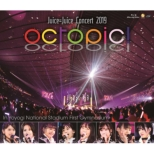 Juice=Juice Concert 2019 〜octopic!〜(Blu-ray)