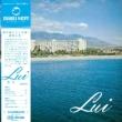 Lui (アナログレコード)