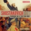 交響曲第11番『1905年』 ヨン・ストゥールゴールズ&BBCフィル