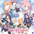 Princess Connect!Re:Dive Priconne Character Song 13