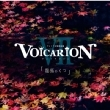 VOICARION VII〜龍馬のくつ〜