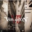 VOICARION VII〜女王がいた客室〜 Team2/27 : 梶裕貴、安元洋貴、三石琴乃、竹下景子