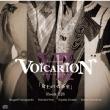 VOICARION VII〜女王がいた客室〜 Team2/28 : 山口勝平、小野大輔、神田沙也加、竹下景子