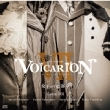 VOICARION VII〜女王がいた客室〜 Team3/1 : 諏訪部順一、中村悠一、神田沙也加、竹下景子