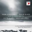 ストラヴィンスキー:ヴァイオリン協奏曲、グラス:ヴァイオリン協奏曲 ダーヴィト・ネベル、クリスチャン・ヤルヴィ&ロンドン交響楽団、バルト海フィル