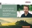Piano Concerto, 2, Etc: Massa(P)Malzew / Neubrandenburg Po