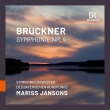交響曲第4番『ロマンティック』 マリス・ヤンソンス&バイエルン放送交響楽団