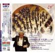 交響曲第7番 西脇義訓&デア・リング東京オーケストラ