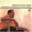 Mingus Plays Piano (Uhqcd)