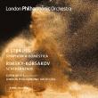 リムスキー=コルサコフ:シェエラザード、R.シュトラウス:家庭交響曲 ズービン・メータ&ロンドン・フィル(1992、1988 ステレオ)(2CD)