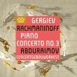 ピアノ協奏曲第3番 ベフゾド・アブドゥライモフ、ワレリー・ゲルギエフ&コンセルトヘボウ管弦楽団
