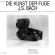 『フーガの技法』弦楽合奏版 クリストフ・シュリューエン&ザルツブルク・チェンバー・ソロイスツ(2CD)