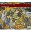 ドヴォルザーク、スメタナ、スーク:ピアノ三重奏曲集 トーマス・アルベルトゥス・イルンベルガー、ダヴィッド・ゲリンガス、パヴェル・カシュパ(3SACD)