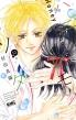 ハニーレモンソーダ 13 りぼんマスコットコミックス