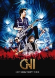 GUITARHYTHM VI TOUR 【初回生産限定Complete Edition】(2DVD+2CD)